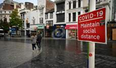 إصابات كورونا في بريطانيا تصل إلى 620 ألف و458 حالة والوفيات 43 ألف