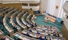 مسؤول روسي: سنرد على دخول المدمرة الأميركية الى البحر الأسود