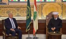 مخزومي: الوقت ليس مناسبا لتصفية حسابات شخصية أو السعي لتسلم رئاسة الحكومة بدلا من دياب