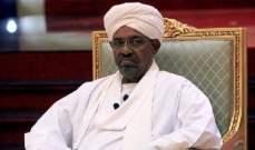 النيابة العامة في السودان تتهم البشير بالفساد في التعامل بالنقد الأجنبي وغسل الأموال