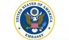 السفارة الأميركية:نشكر المجموعة التي جعلت يوم استقلالنا مميّزاً