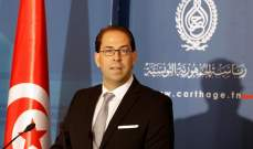 رئيس الحكومة التونسية يفوض صلاحياته لوزير حتى انتهاء حملة الانتخابات الرئاسية