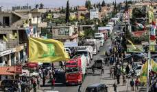 سلطات إيران: إرسال الوقود الإيراني إلى لبنان هو تطبيق لأحد بنود الدستور