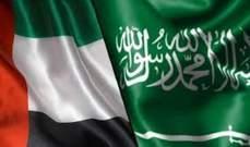 البيان: التنسيق بين الإمارات والسعودية يعد نموذجاً للتكامل والانسجام