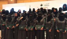 إدارة المرور السعودية تنشر 40 محققة في شوارع السعودية