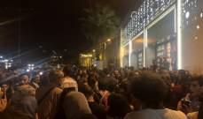 مسيرة المعتصمين وصلت إلى أمام منتجع الإيدن باي في الرملة البيضاء
