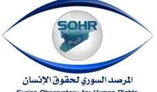 المرصد السوري: أكثر من 25 غارة روسية على مواقع لداعش بالبادية السورية