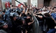 """فتح تحقيق بـ""""افتعال أعمال شغب على نطاق واسع"""" في روسيا اثر تظاهرة للمعارضة"""