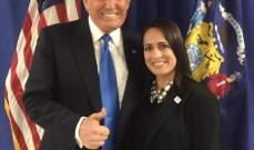 ترامب عيّن ستيفاني غريشام متحدثة باسم البيت الأبيض خلفا لسارة ساندرز