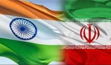 مستشار الأمن القومي الهندي: لتنتفع إيران بكافة حقوقها المنصوصة بالاتفاق النووي