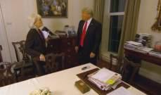لوحة لترامب في البيت الأبيض تنال اعجابه وينتقدها كثر