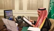 خارجية السعودية: الحل السياسي هو الوحيد للأزمة السورية ولإيران مشروع إقليمي خطير للهيمنة