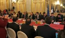 مصادر الشرق الأوسط: المتكلمون باجتماع باريس سجلوا حاجة لبنان لاعتماد شفافية سياسية واقتصادية