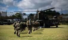 اليابان تعلن إرسال قوات لحماية سفنها في الشرق الأوسط