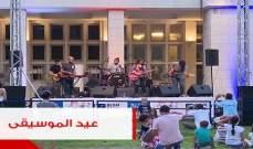 """لبنان يحتفل بـ""""عيد الموسيقى"""" مع أكثر من 120 دولة حول العالم!"""