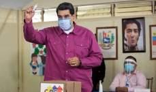 مادورو: رئيس كولومبيا حاول اغتيالي نهار الإنتخابات الفنزويلية