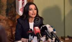 سكاف تضامنت مع غدير الموسوي: لإنتاج قانون مدني موحد للأحوال الشخصية بلبنان