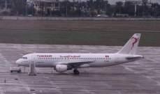 هبوط اضطراري لطائرة تونسية في مطار نيس بعد خلل في الضغط داخلها