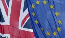 وزير بريطاني: لن ندفع فاتورة الانفصال عن الاتحاد الأوروبي ما لم يتم ابرام اتفاق تجاري