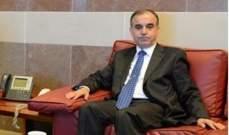 القاضي إبراهيم ادعى على 17 صرافا في بيروت