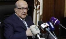 طربيه: الحريري وعدنا بعدم فرض ضرائب جديدة  على المؤسسات والمواطنين