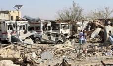 حاكم ولاية زابل الأفغانية: 10 قتلى و85 جريحا في الهجوم الذي تبنته طالبان