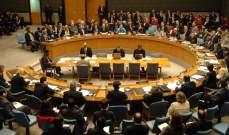 مجلس الأمن دعا الجهات اليمنية إلى استئناف الحوار السياسي