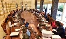 النشرة: مجلس الوزراء يناقش البند 18 على جدول أعماله