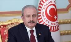 رئيس البرلمان التركي: العدل تجلى بأحكام السجن المؤبد لمشاركين بانقلاب 2016