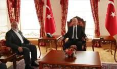 اردوغان التقى هنية وبحثا بقضية القدس والانتخابات الفلسطينية وحصار غزة