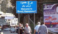 بلدية برج حمود: العمل توقّف في المطمر في أواخر شهر شباط 2018