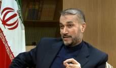 عبد اللهيان: السياسة الخارجية في حكومة رئيسي ستكون ناشطة ومنطقية