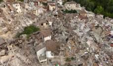 الإتحاد الأوروبي يقدم 211 مليون يورو لإيطاليا بسبب فيضانات 2019