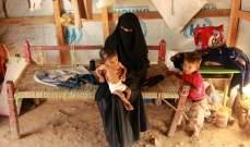 منظمات الأمم المتحدة: سوء التغذية الحاد يهدد نصف الأطفال دون الخامسة باليمن في 2021