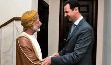 طبخة بن علوي حول سوريا ودور لواشنطن ولموسكو