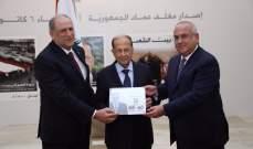 الرئيس عون خلال حفل إطلاق طوابع تكريماً له: هي تكريم للشعب أيضاًً