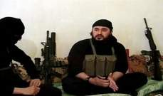 """""""حراس الدين"""": مقتل نائب الأمير العام بغارة لقوات التحالف في إدلب"""