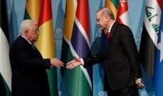 أردوغان أكد لعباس دعم تركيا لـنضال الشعب الفلسطيني في سبيل حقوقه