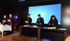 مجلس البطاركة والأساقفة الكاثوليك: الحوار بين اللبنانيين بات ضروريًا اليوم