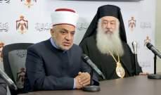 فتح المساجد والكنائس في الأردن بعد أكثر من شهرين على إغلاقها بسبب كورونا