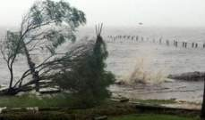 إرتفاع عدد القتلى نتيجة إعصار فيتنام إلى 61 شخصا