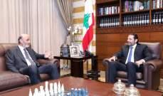 الحريري - جعجع: عجز «الموازنة السياسية» يتفاقم!