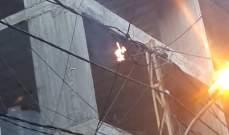 النشرة: وفاة شاب إثر تعرضه لصعقة كهربائية في النبطية