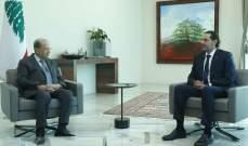 مصادر الـ OTV: الحريري سمى الوزيرين المسيحيين وأعطى الخارجية لماروني والدفاع لأرثوذكسي والداخلية لسني