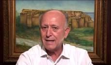 ريفي: لبنان أسير ولتشكيل لجنة تحقيق دولية تكشف الحقيقة بانفجار المرفأ