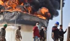 السلطات العراقية: حريق خزان النفط في محافظة نينوى نتج عن عاصفة رعدية