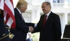 ترامب وأردوغان يبحثان باتصال هاتفي تطورات شرق المتوسط وقضايا إقليمية