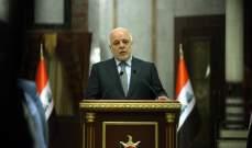 العبادي: على القوى العراقية ايجاد حلول تضامنية من اجل اخراج البلاد من أزمتها