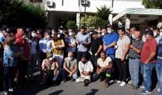 عمال ومستخدمو مؤسسة مياه لبنان الجنوبي نظموا وقفة احتجاجية بصيدا