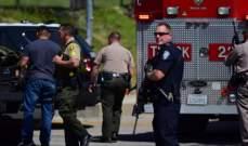 طفل يطلق النار في مدرسة مكسيكية يقتل مدرّس ويموت